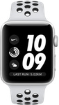 Apple Watch Series 4 Nike+ 40mm (GPS + Cellular)