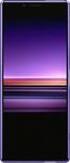 Sony Xperia 1 128GB Purple